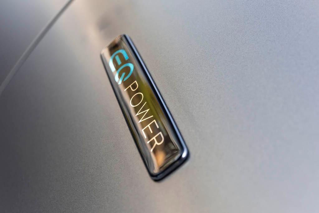 MERCEDES-BENZ Clase A 250 e híbrido