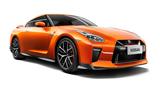 Ver los detalles del vehículo NISSAN GT-R